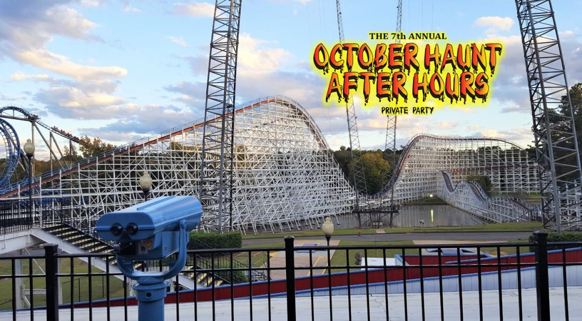 October Haunt After Hours Six Flags Gamma Ray